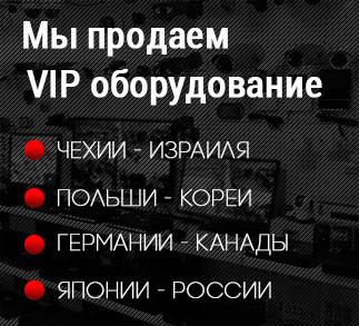 Видеонаблюдение Севастополь