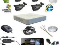 Комплект видеонаблюдения на 4 камеры Seventek