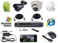 Комплект видеонаблюдения на 2 камеры Seventek