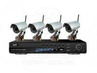 Комплект видеонаблюдения на 4 камеры CoVi Security FVK-5330 IP KIT