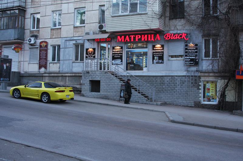 магазин матрица black